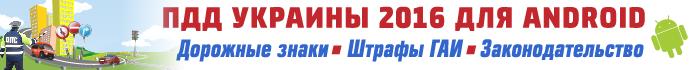Суд арестовал водителя фуры, сбившего группу велосипедистов под Броварами, - Парцхаладзе - Цензор.НЕТ 1462